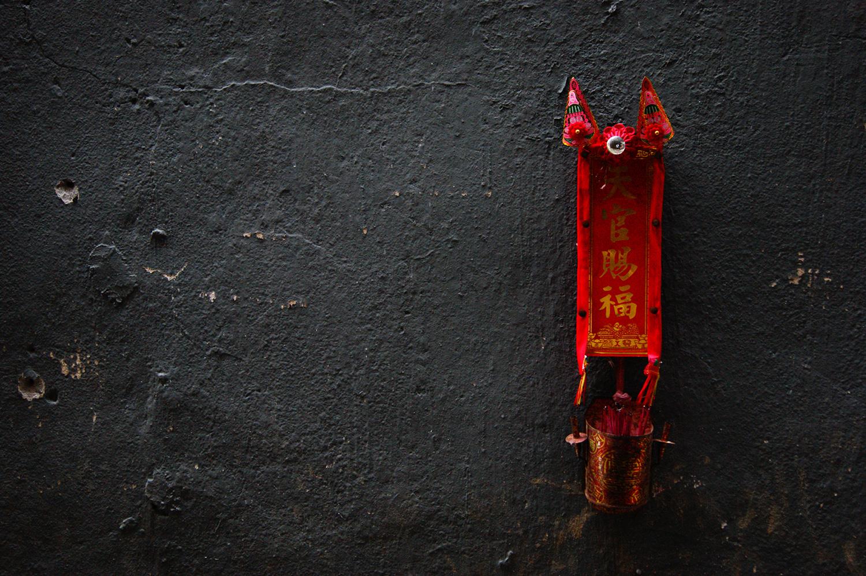 Guangzhou_Hong_Kong_08